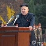김정은 금강산 시설 철거지시에 남북경협주 급락