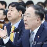 """홍남기 """"법인세 인하 투자증가로 연결 안 돼"""""""