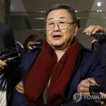 '가사도우미 성폭행 혐의' 김준기 전 DB그룹 회장 구속영장