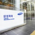삼성화재-한국해운조합, 표준형 DC 퇴직연금 업무협약