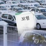 11개 손보사 9월 자동차보험 손해율 90% 초과