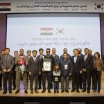 현대차그룹, 이라크 환아 초청 치료·격려