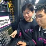 """LG유플러스, '5G 단독모드' 기반 이기종 장비 연동 성공…""""세계 최초"""""""