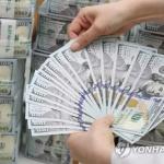 10월 외환보유액 4063억달러…사상최고치 경신