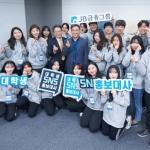 JB금융그룹, 대학생 홍보대사 '브릿지' 발대식