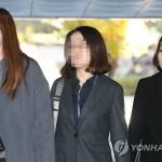 '인보사 의혹' 코오롱생명 임원들 구속영장 기각