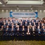 '착한법 만드는 사람들' 출범…김현 전 대한변협 회장 상임대표에 위촉