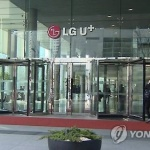 LG유플러스, 내년 5G 안정화...본격적 성장 '기대'