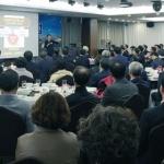 DGB금융그룹, 제19회 포항 CEO포럼 개최