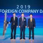 KB국민은행, '외국기업의 날' 기념식서 대통령표창 수상