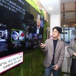 U+tv, 국내 기업 성장 역사 담은 다큐멘터리 최초 공개