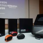 삼성전자, 전국 소방서에 열화상 카메라와 재난현장 통신장비 보급