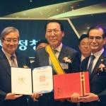 정창주 일화 대표, 2019 대한민국 봉사 대상 수상