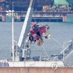 정부, '독도 추락 헬기' 제조사 헬기 39대 안전 점검