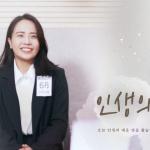 위니아딤채, 청년들 애환 담은 '인생의 맛 김치 시리즈' 웹드라마 인기