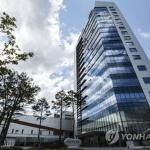 신용보증기금, '온라인 매출채권보험' 2종 출시