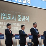 하석주 롯데건설 대표, 원주기업도시 준공식 참석…대장정 마무리