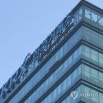 한국거래소, '소부장 상장 패스트트랙' 1호 기업 승인
