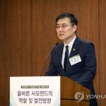 """금융위 부위원장 """"다음주 DLF 제도 개선안 발표 """""""