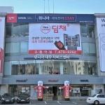 위니아SLS, 딤채 전문점 '김장FESTA!' 이벤트 실시