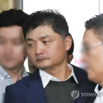 """카카오, 김범수 의장 '계열사 신고 누락' 혐의 벗었다…""""고의 아냐"""""""