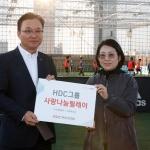 HDC현대산업개발, '사랑나눔 릴레이 봉사활동' 진행