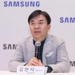 김현석 삼성전자 대표이사 CES 2020 기조연설 예정