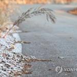 [오늘날씨] 전국 맑고 아침 영하권 추위, 미세먼지 '보통'