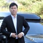 '마약수사 무마 의혹' 양현석 전 YG대표 경찰 출석