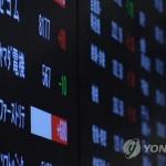 일본 상장기업 중간결산서 순이익 3년만에 최대폭 감소