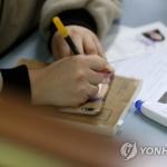 """수능 샤프 8년만에 변경…교육당국 """"제품 정보 비공개"""""""