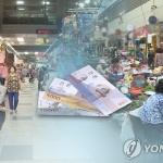 부산 지역화폐 운영대행사에 KT 선정…상인단체는 제로페이형 거부 운동