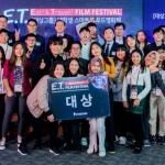 대상그룹, 대학생 문화교류 영화제 참가자 모집