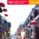 하나카드-알리익스프레스, 11월 해외직구 할인 행사
