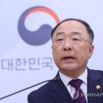 """홍남기 """"부동산 불안시 분양가상한제 추가적용도 배제 안해"""""""