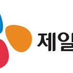 CJ제일제당, 3분기 영업익 2727억…전년비 2.8%↑