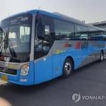 수도권 M-버스 정류소 2곳씩 추가로 운행…출근길 지원