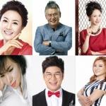 제5회 2019 대한민국스타예술대상 조직위 홍보대사 위촉