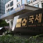 국세청, 고가주택 구매·전세 224명 자금출처 밝힌다