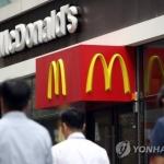 한국맥도날드, 햄버거병 어린이 측과 합의…치료비 전액 지원