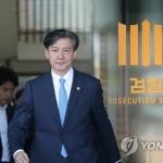 검찰, '조국 가족펀드 의혹' 상상인저축은행 압수수색