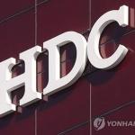 아시아나 매각 우선협상대상자 'HDC현산-미래에셋 컨소시엄' 선정