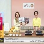 NS홈쇼핑, 농업인의 날 '쌀 1kg의 기적' 캠페인 성료