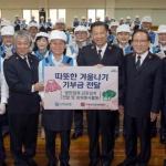 신한은행, 서울특별시립 은평의마을서 봉사활동 전개