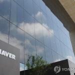 네이버, 언론사 전재료 제도 폐지∙중간광고 도입…직접 영업권 허용