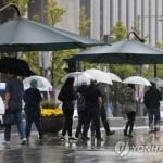 [오늘날씨] 오후부터 전국 비…수능일 '한파' 예보
