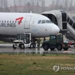 주인 바뀌는 아시아나항공, 13년 만에 '날개' 마크 뗀다