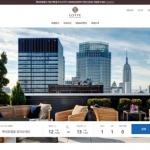 롯데호텔 특급세일 통했다…5일간 8000여실 판매 성과