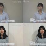 """배우 한지민, """"김희애 배우의 감성 연기, 궁금하고 기대된다"""""""