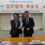 SK텔레콤, 경기평생교육진흥원과 디지털 정보격차 해소 위해 협력